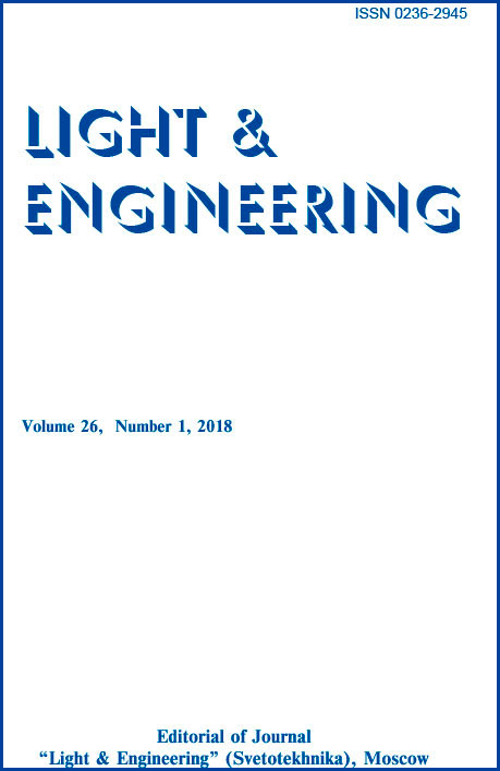 Light & Engineering 26 (1)