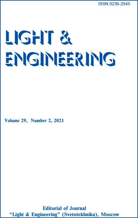Light & Engineering 29 (№2. 2021). Electronic version