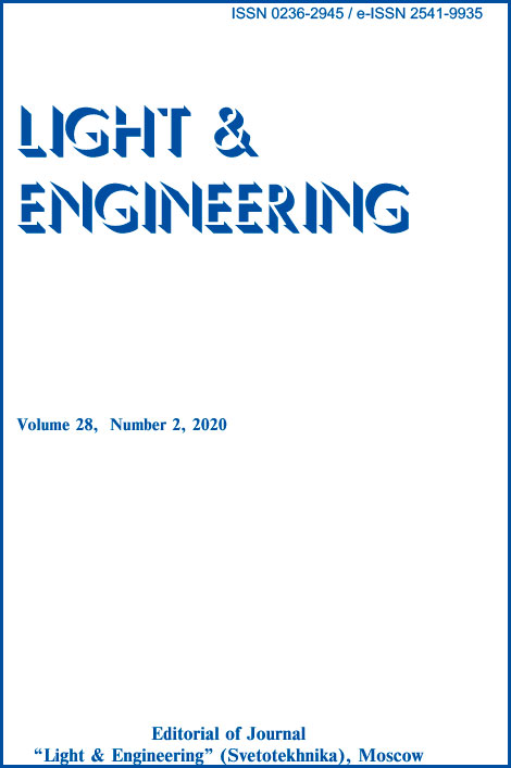 Light & Engineering 28 (№2. 2020). Electronic version