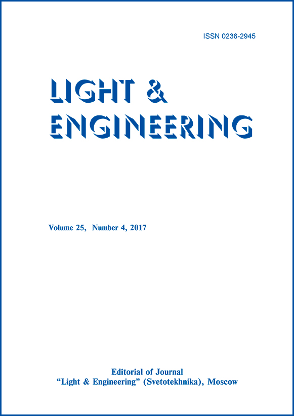 Light & Engineering 25 (4). Electronic version
