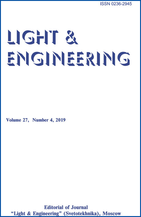 Light & Engineering 27 (4) 2019. Electronic version